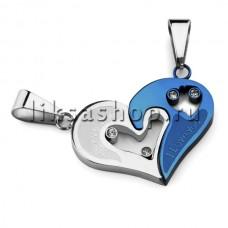 Кулон для влюбленных KL001.4 Сердце