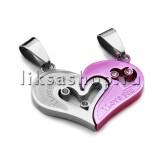 Кулон для влюбленных KL001.5 Сердце