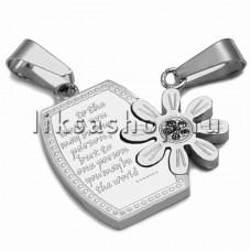 Кулон для влюбленных KL019.3
