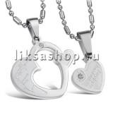 Кулон для влюбленных KL033.3 Сердца