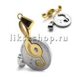 Кулон для влюбленных KL039.1 Скрипичный ключ