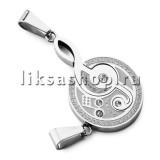 Кулон для влюбленных KL039.3 Скрипичный ключ