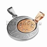 Кулон для влюбленных KL077.1 Часы и компас
