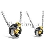 Кулон для влюбленных KL108 Парные кольца