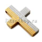 Крест KT018.3